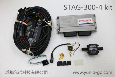STAG-300-4kit